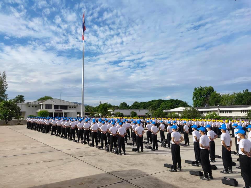 ศูนย์ฝึกอบรมตำรวจภูธรภาค ๒